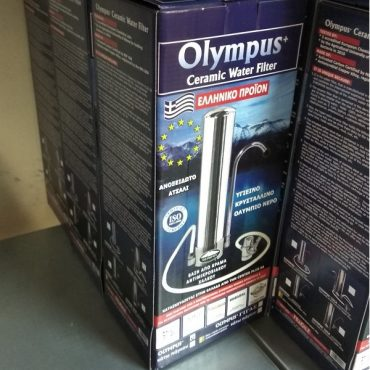 olympus_wf single cutii